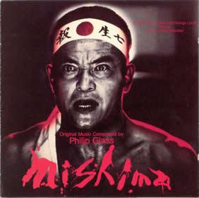 1985 Mishima