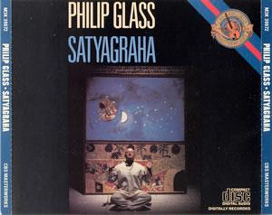 1985 Satyagraha