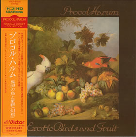 1974 Exotic Birds & Fruits