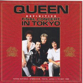 1985 Definitive Final Concert In Tokyo