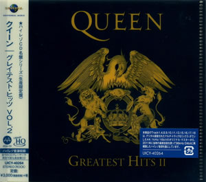 1991 Greatest Hits II