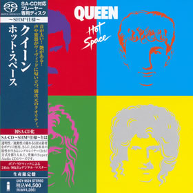 1982 Hot Space