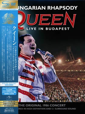 2012 Hungarian Rhapsody: Queen Live In Budapest '86