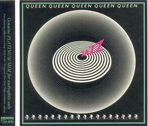 1978 Jazz