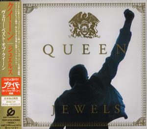 2004 Jewels