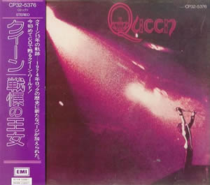 1973 Queen