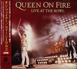 2004 Queen On Fire – Live At The Bowl