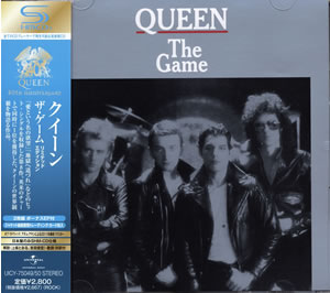 1980 The Game