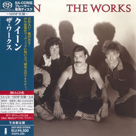 1984 The Works