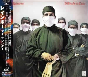 1981 Difficult to Cure