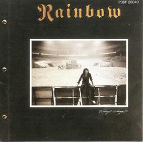 1986 Finyl Vinyl