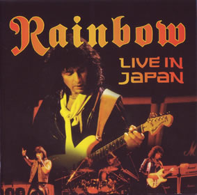 2015 Live In Japan 1984