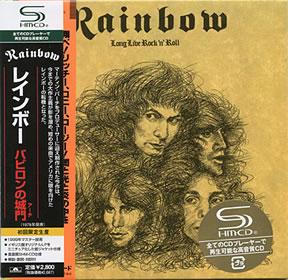 1978 Long Live Rock 'N' Roll