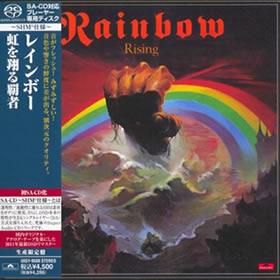 1976 Rising