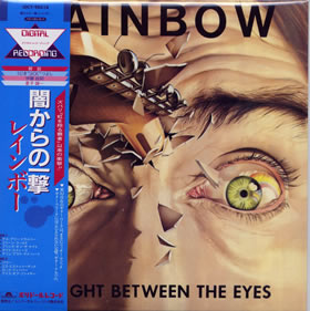 1982 Straight Between The Eyes