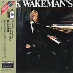 1977 Rick Wakeman's Criminal Record