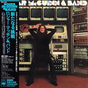 1975 Roger McGuinn & Band