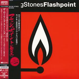 1991 Flashpoint