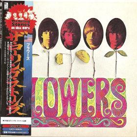 1967 Flowers