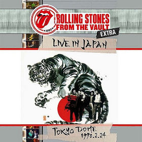 2017 Live in Japan: Tokyo Dome 1990.2.24 Extra