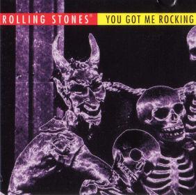 1994 You Got Me Rocking – CDM